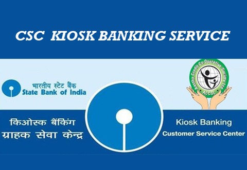 Kiosk Banking Services